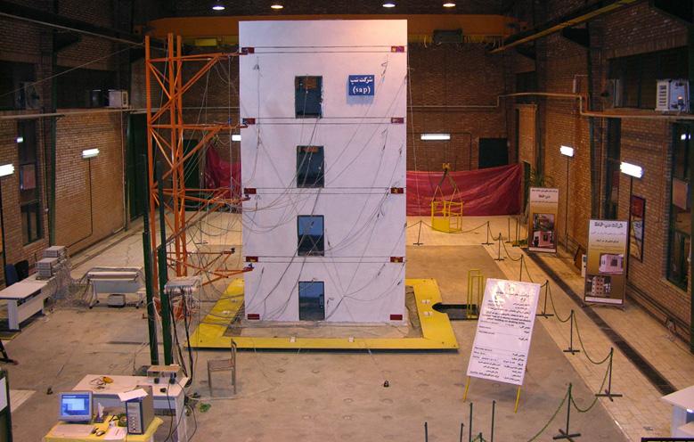ارزیابی لرزه ای سیستم های ساختمانی